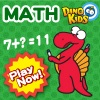 Kids games, DinoKids Math,DinoKids,math game